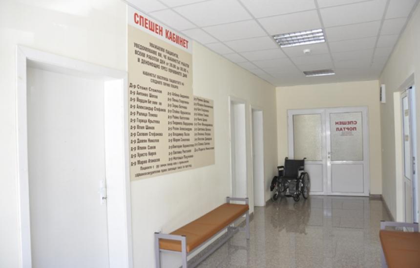 Избират управител на болницата в Дупница