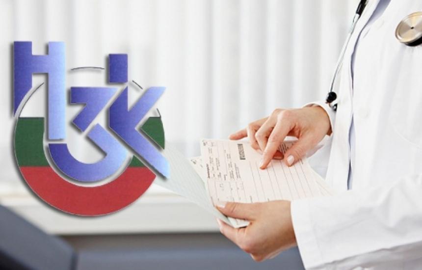 Над 30 хиляди с код за медицинското си досие
