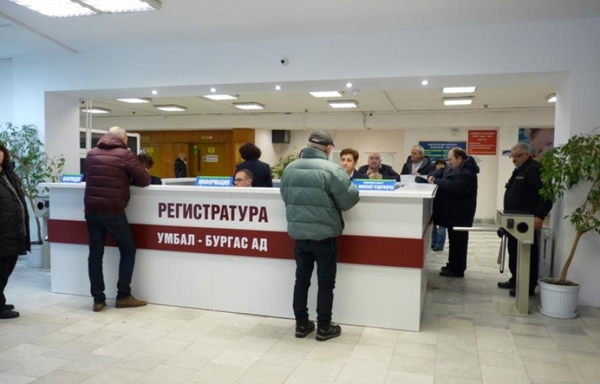 Бургаската болница поема пациентите от Поморие
