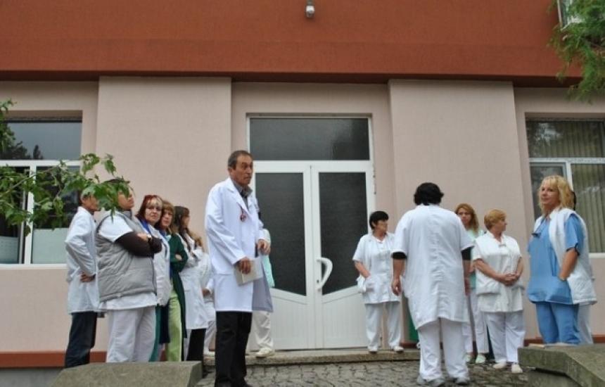 Протест за болницата в Димитровград