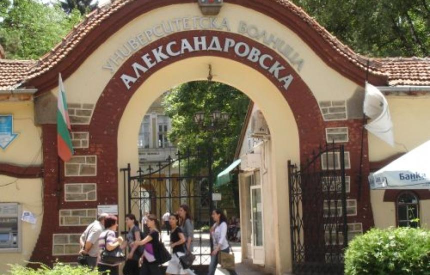 Над 200 българи с имунни дефицити