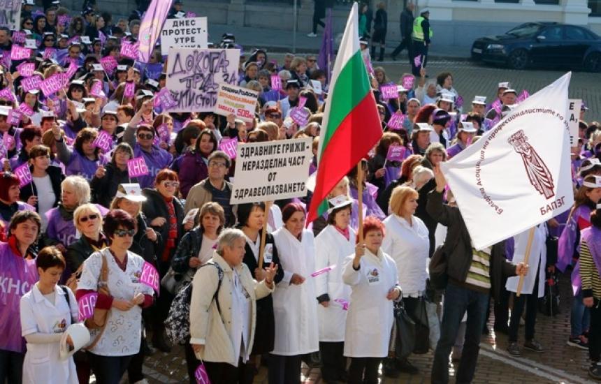 Сестрите начело на протеста на КНСБ