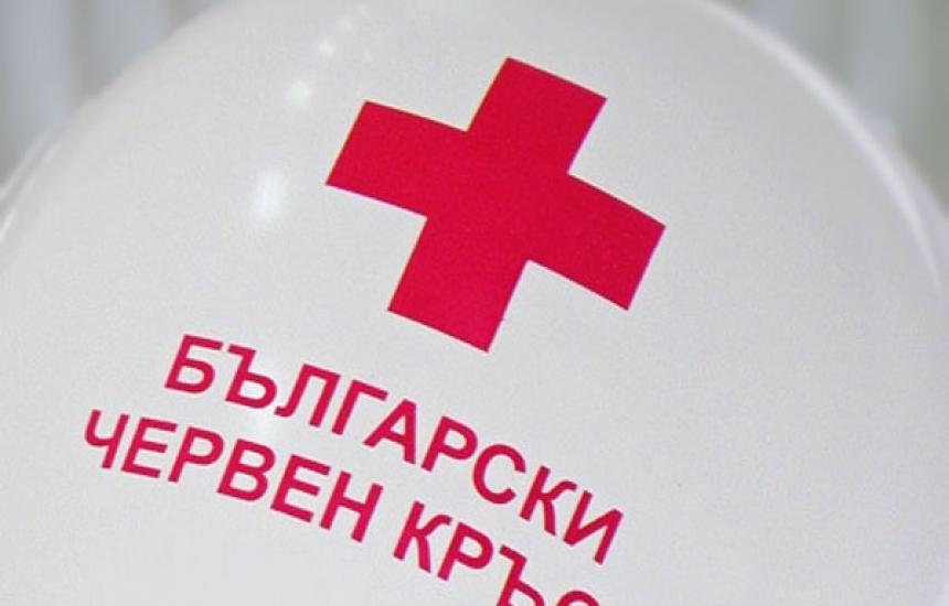 БЧК събра 191 517 лв. за Бургас