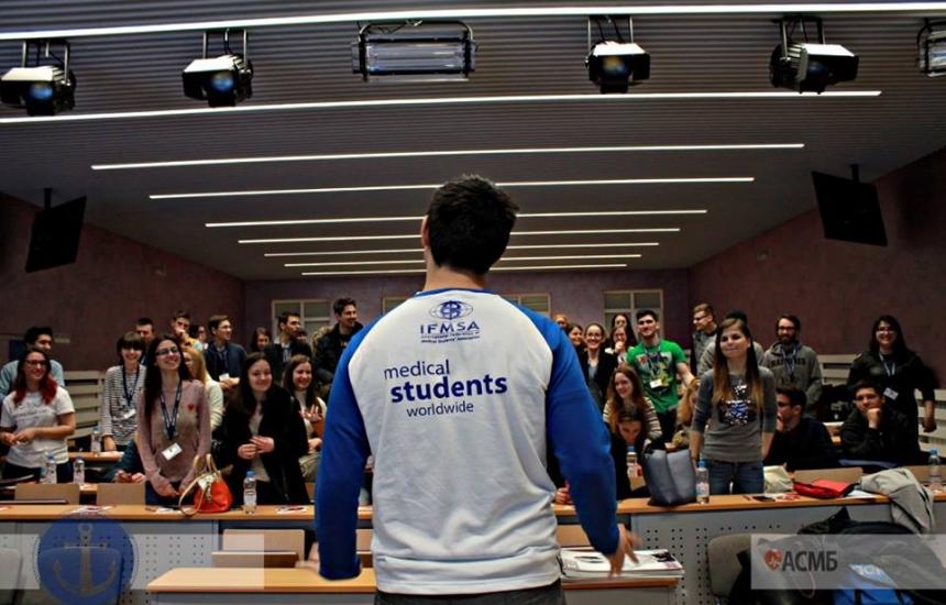 Студентите медици се събират в Пловдив