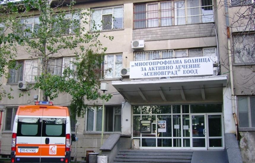Окупираха болница заради смъртта на бебе