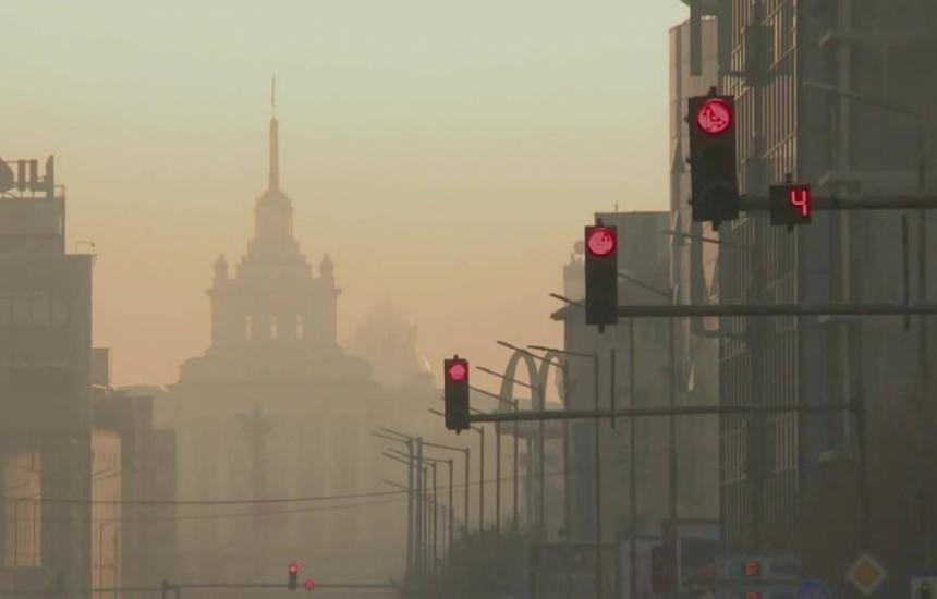 Гледаме качеството на въздуха онлайн