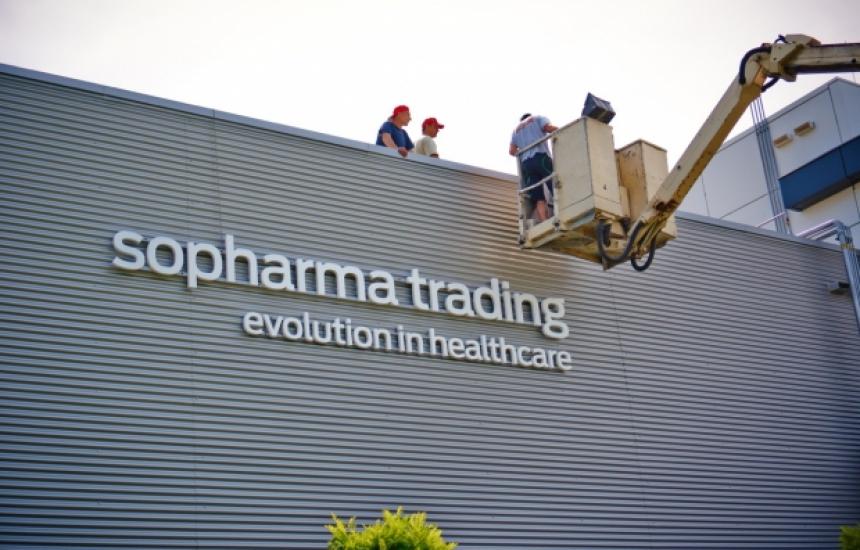 КЗК разреши на Софарма трейдинг да купи ФармаСтор