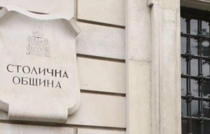 София дава 306 хил. лв. за ремонти