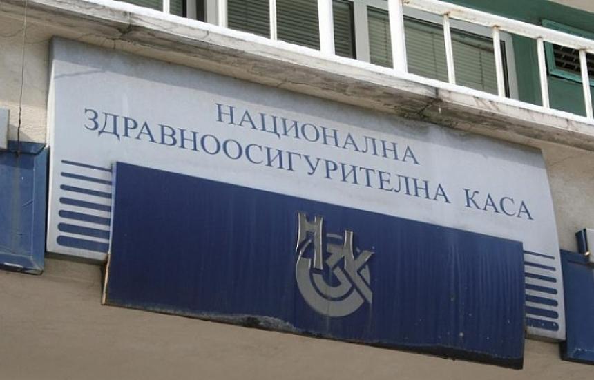 Жени Начева поема надзора на НЗОК