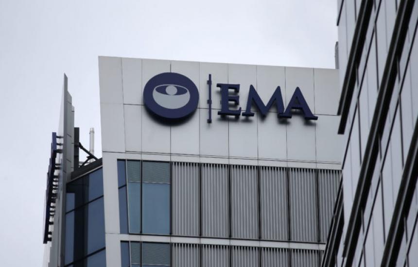 Днес определят новия дом на ЕМА