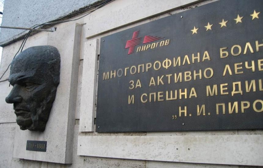 Църквата помага с дарения на Пирогов