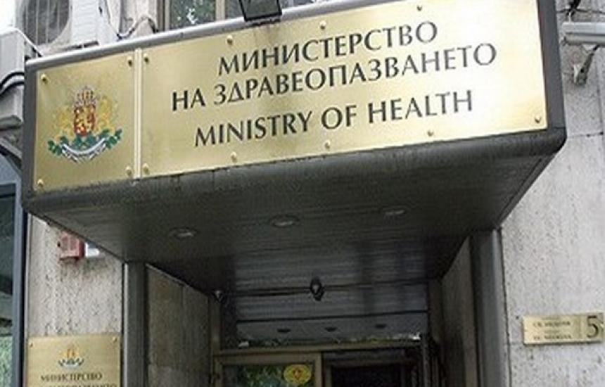 Комисията по прозрачност с нов член