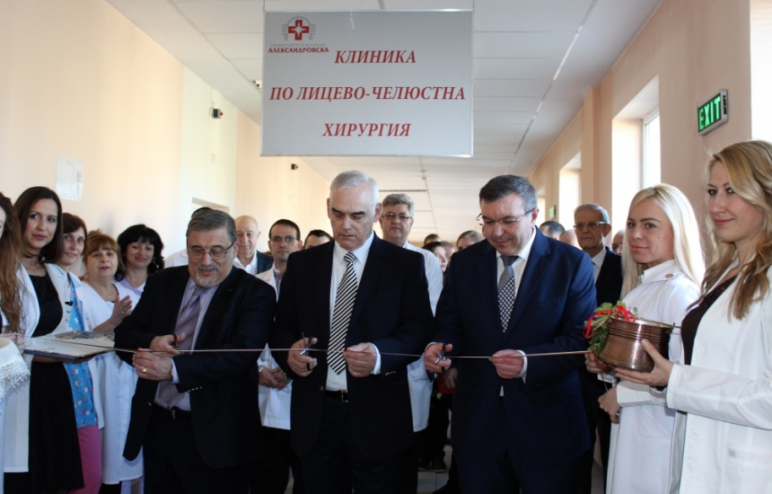 """""""Александровска"""" с нова лицево-челюстна хирургия"""