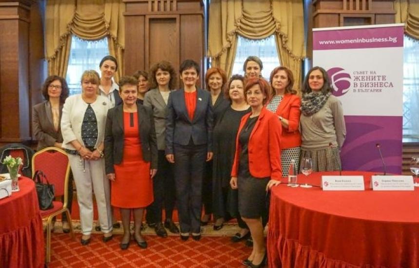 Глобалният форум на жените лидери за пръв път в България