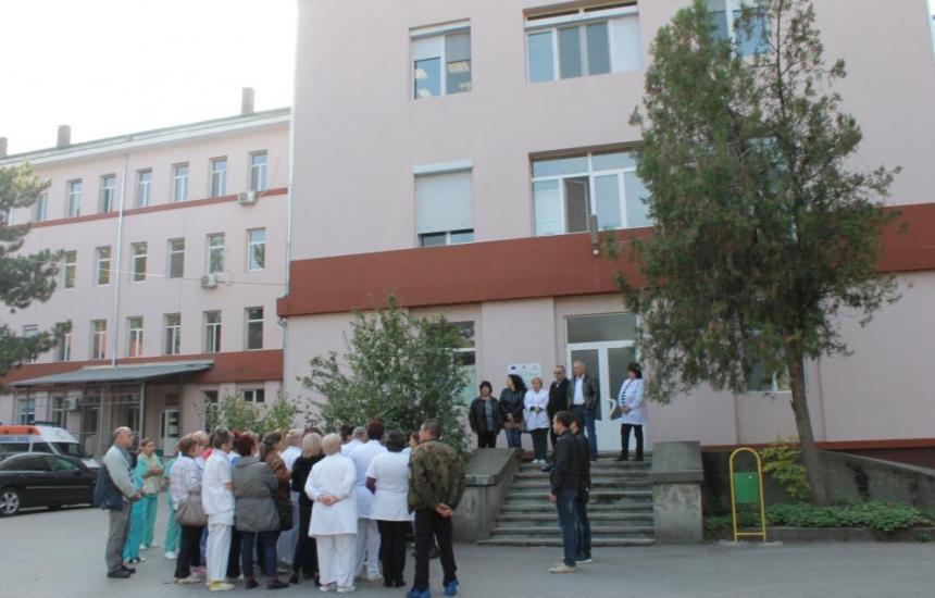Финансова инжекция за болницата в Димитровград
