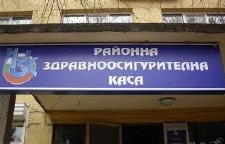 Отстраниха повредата в РЗОК-София