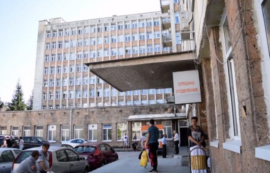 Болницата в Смолян остана с един педиатър