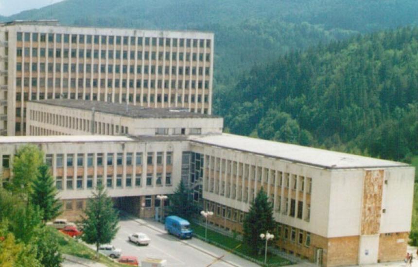 Намалиха клиничните пътеки на болницата в Смолян