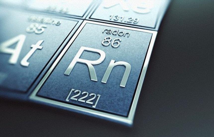 Радиоактивен газ в област Смолян
