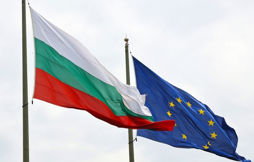 Стартира българското европредседателство