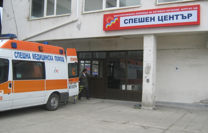 Над 30 000 се лекували в бургаската болница