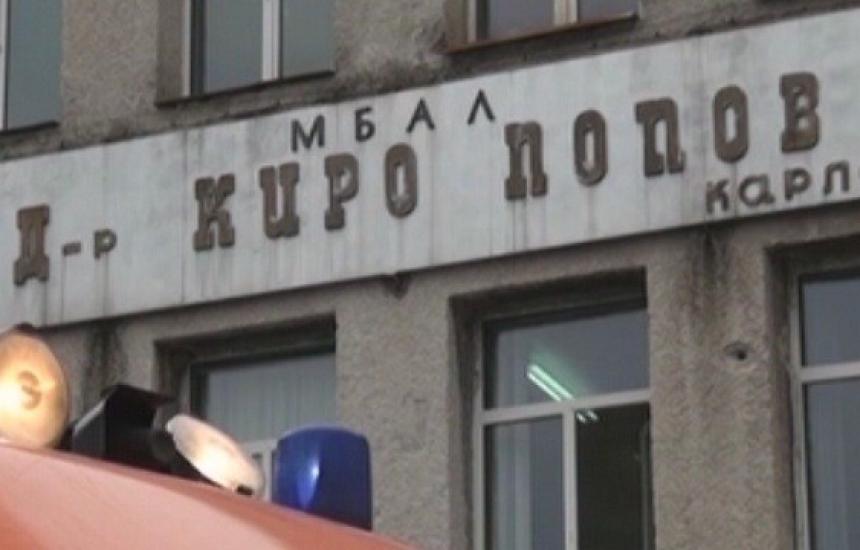 Ураганът отнесе покрива на болницата в Карлово