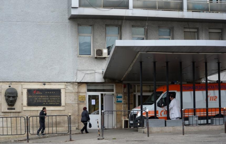 Взаимни обвинения заради шамар след операция