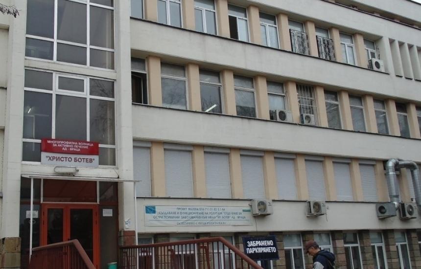 И кардиологията във Враца пред закриване