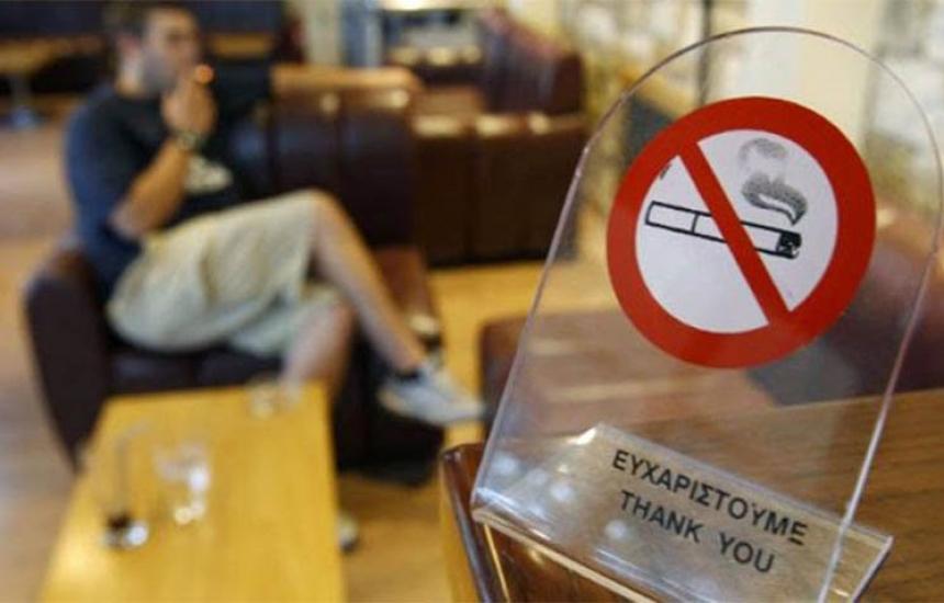 Погват пушачите в Гърция