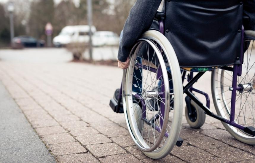 """""""Инвалид""""-ът изчезна от законодателството"""