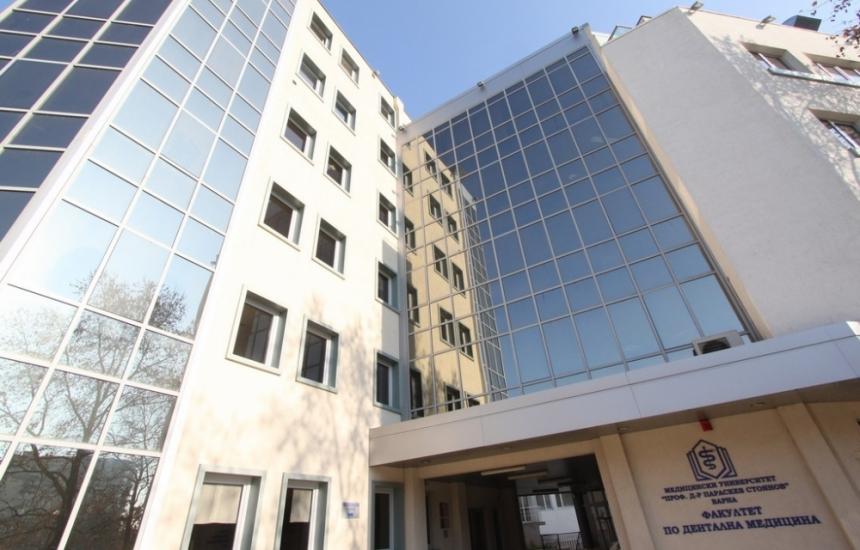 МУ-Варна със собствена болница