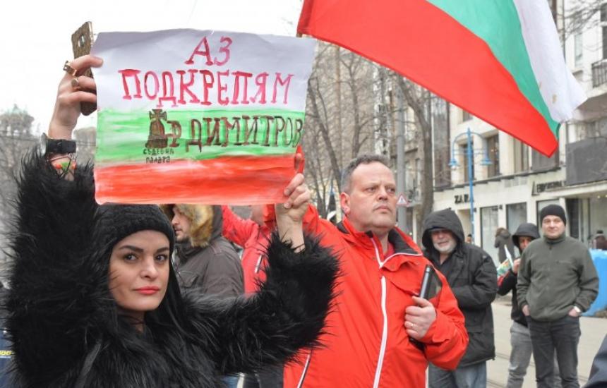 Протести в защита на д-р Димитров