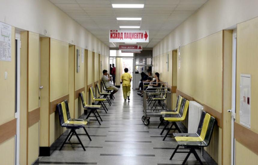 БСП искат да спрe продажбата на болници