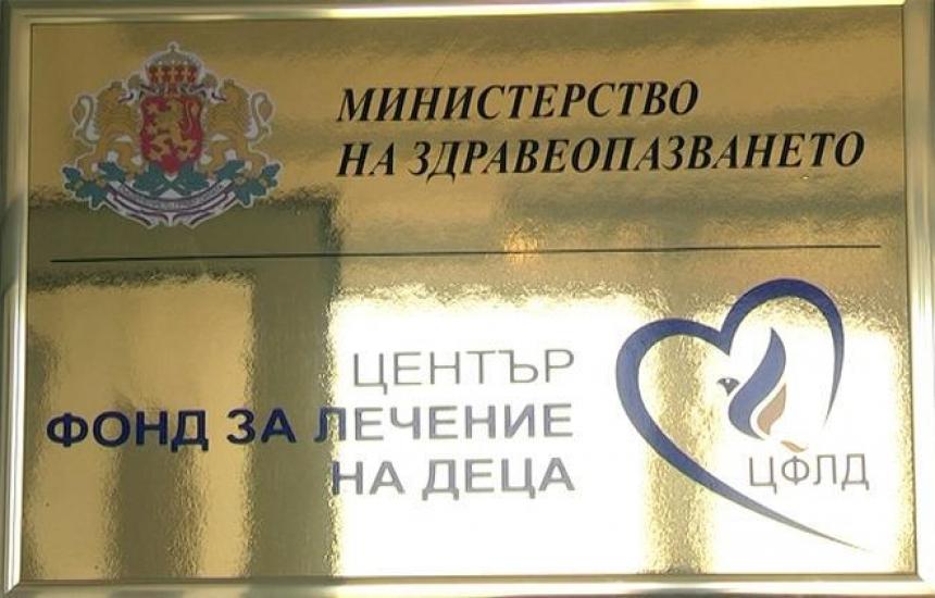 Деца остават без преводачи в чуждите болници
