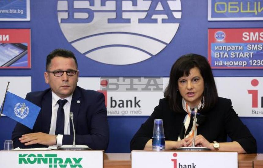СЗО: Доплащането в България е високо