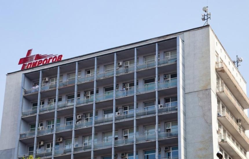 Рекорден брой потърсили помощ в Пирогов
