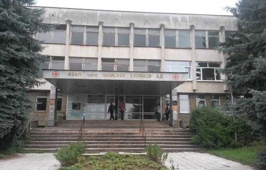 Бавят заплатите в МБАЛ-Ловеч