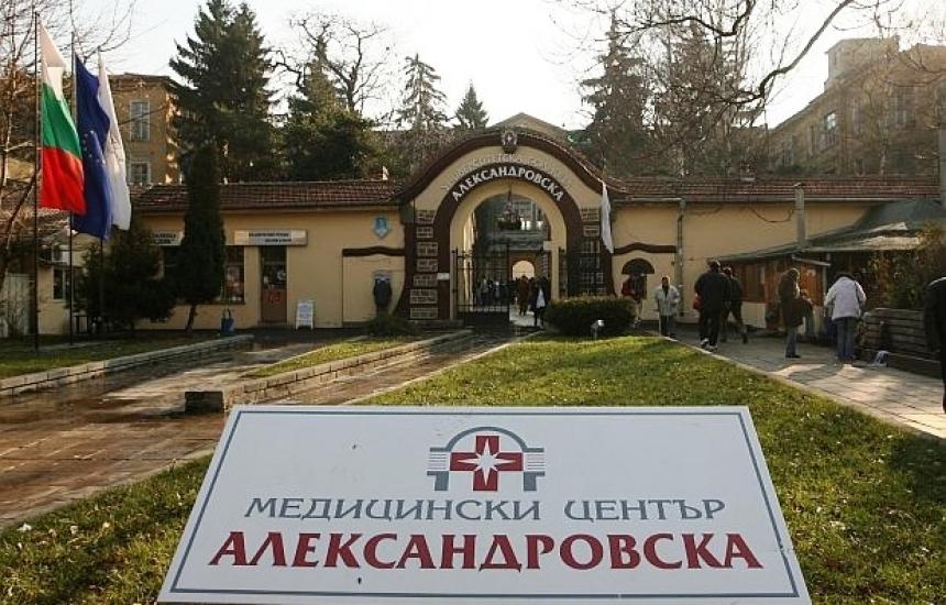 """Седмица на безплатни прегледи в """"Александровска"""""""