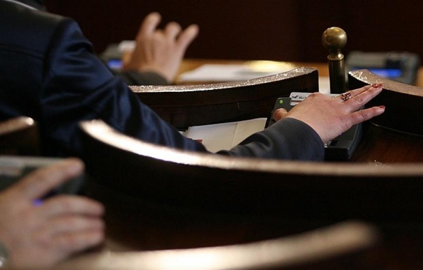 Депутатите се отказаха от приватизацията