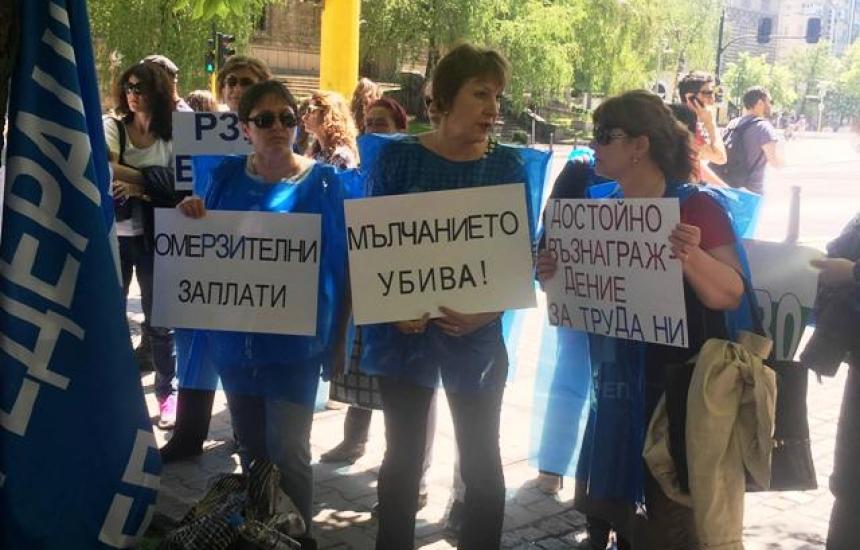 Вяли протести на лекари в София