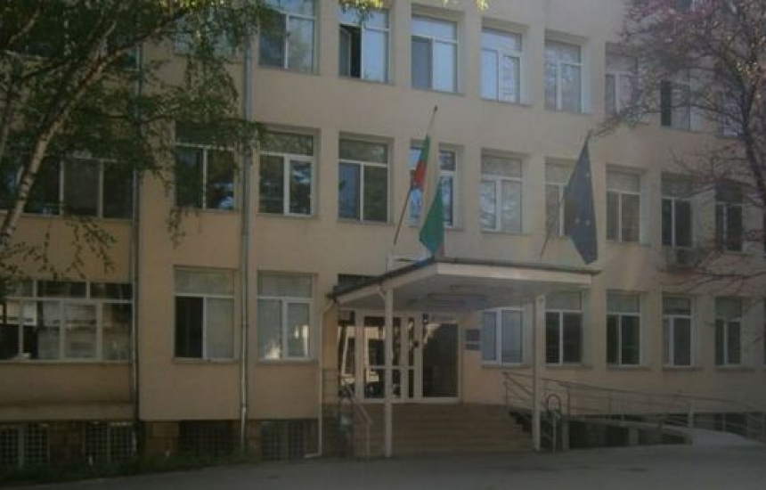 Реформи в болницата в Кюстендил