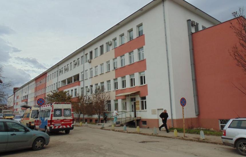 Сезират прокуратурата за Врачанската болница