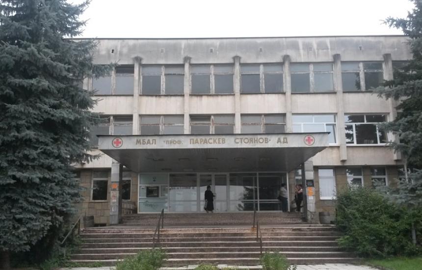 Ловешката болница остана без лекарства