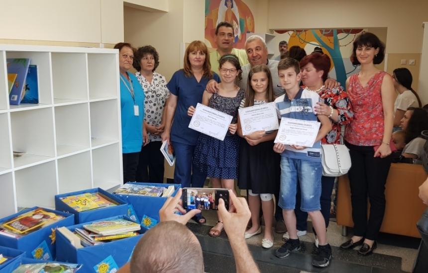 Пирогов получи 500 детски книжки