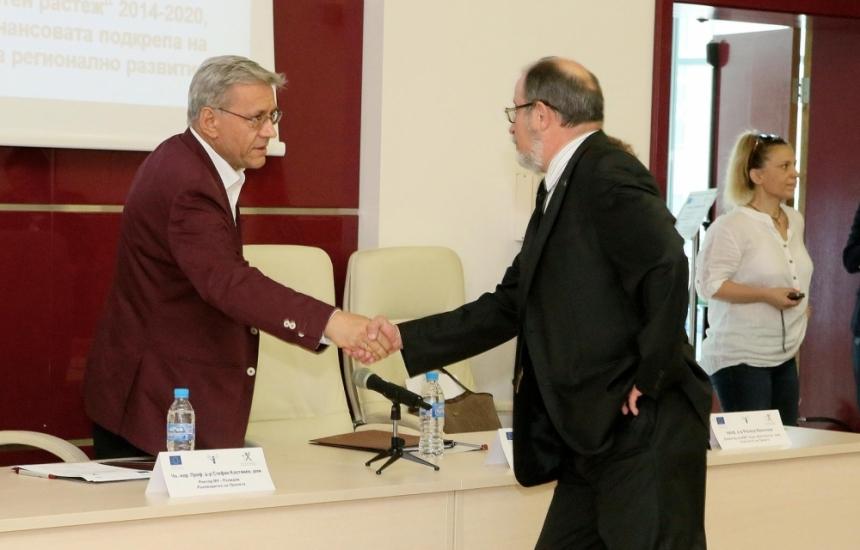 Два вуза откриват комплекс за иновации
