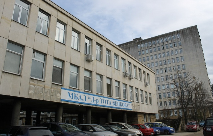 И болницата в Габрово осъди НЗОК