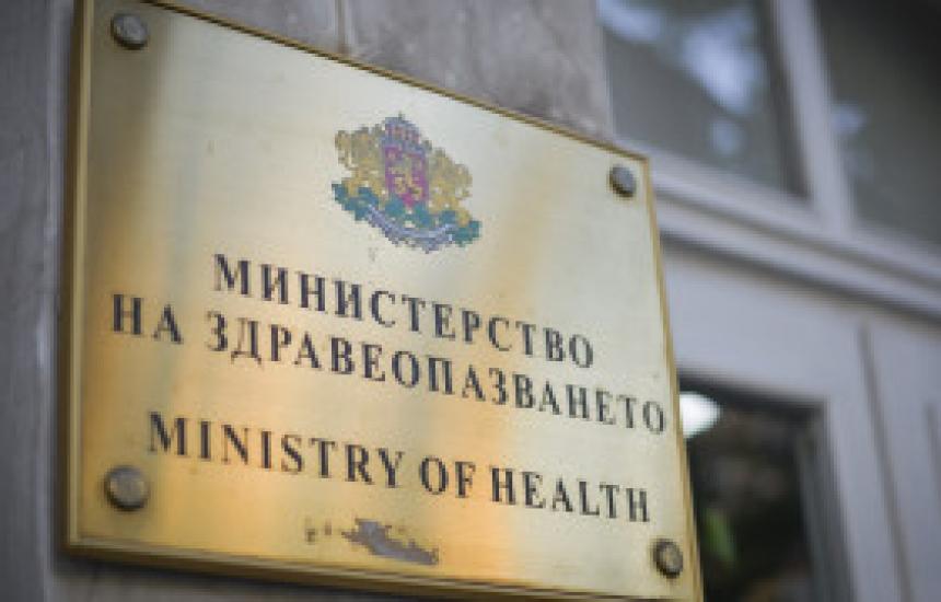 Протест срещу оставката на д-р Симеонова