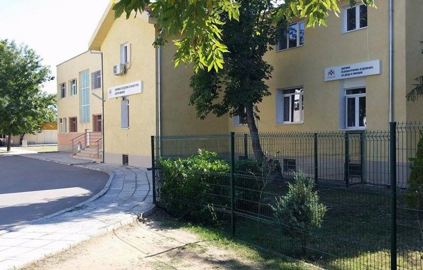 Ремонтират детската психиатрия в Александровска