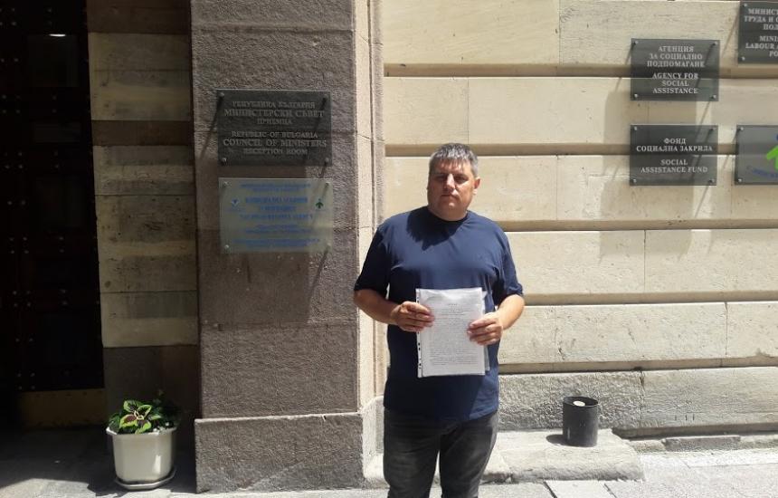 Сезират Борисов за приема на болни в забавачка