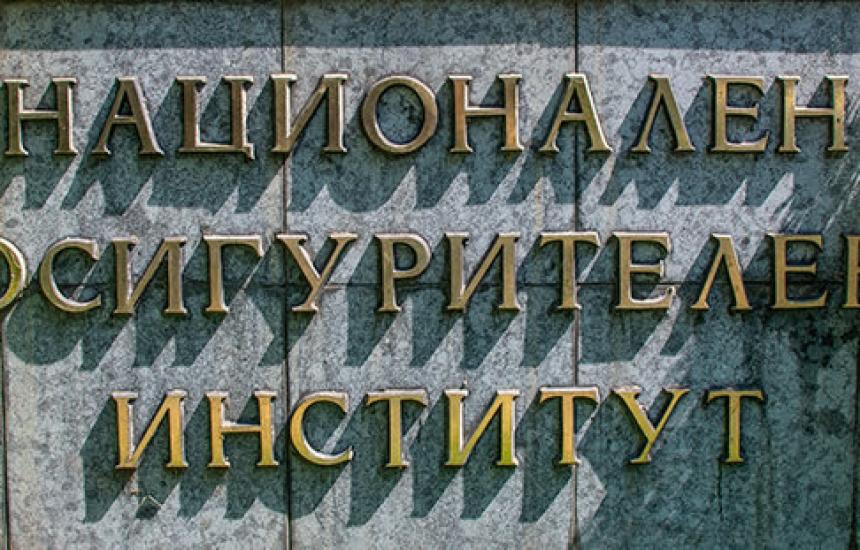 Бисер Петков поема Надзора на НОИ